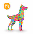 Chinese new year of the dog colorful puppy card vector image