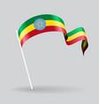 Ethiopian wavy flag vector image