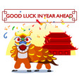 chinese new year greetings vector image