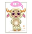 Cartoon cute beige girl monster vector image