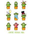 cute cactus cartoon characters set emoji vector image