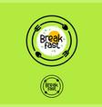 logo breakfast cafe snack emblem fork spoon vector image