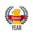 One Year Warranty background vector image