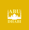 United Arab Emirates mosque Sign of Sheikh Zayed vector image