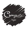 congratulations lettering design vector image