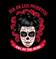 day of the dead poster vector image vector image