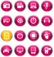 Multimedia round icons vector image