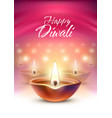 banner greeting card vector image