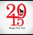 creative New Year 2015 design stock vector image