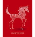 Chinese new year of the Horse abstract swirl shape vector image