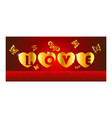 alphabet love in heart gold with butterfly vector image