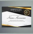 stylish certificate of appreciation award vector image
