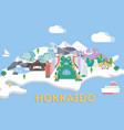 hokkaido travel map in flat vector image