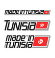 made in tunisia vector image