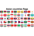 set of Asian countries flags icons vector image vector image