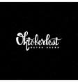 Oktoberfest- vintage typography emblem Grunge vector image