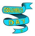 Blue columbus day ribbon icon icon cartoon vector image