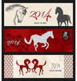 Chinese new year of the Horse web banners EPS10 vector image