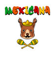isolated on white background vector image