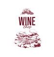 vineyard landscape 1 vector image