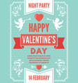 poster template for valentines day background vector image