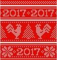 New Year horizontal seamless background vector image