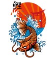 Japan koi fish with kanji word Vector Image