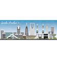 Saudi Arabia Skyline with Landmarks vector image