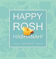 happy rosh hashanah - happy jewish new year vector image
