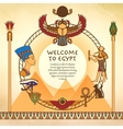 Egyptian Background With Frame vector image