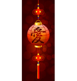 Hieroglyph of love on the chinese flashlight vector image