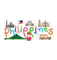 philippines travel and attraction vector image