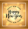 happy new year glowing golden decoration vector image