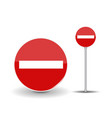 prohibiting travel round red road sign with white vector image