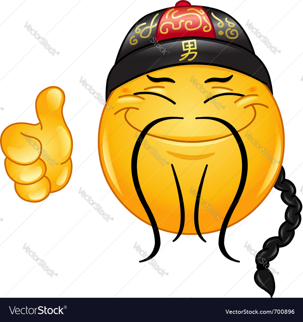 Chinese emoticon vector