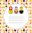 russian doll pattern vector image vector image