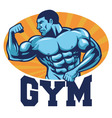 Muscle bodybuilder suitable for gym mascot vector image
