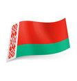 national flag of belarus wide red and narrow vector image