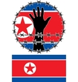 violation of human rights in north korea vector image