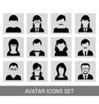 Black avatar icon set vector image