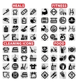 big web icons set vector image vector image