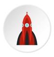 Ballistic rocket icon flat style vector image