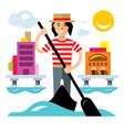 venice gondola gondolier rowing oar flat vector image