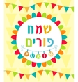 Happy Purim template greeting card poster flyer vector image