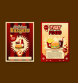 a set of posters posters of fast food vector image