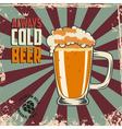 always cold beer vector image
