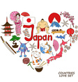Japanese symbols in heart shape concept vector image