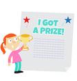 I got a prize vector image