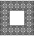editable celtic border vector image