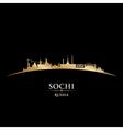 Sochi Russia city skyline silhouette vector image vector image